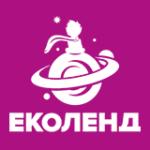 """Футбольний клуб для дітей """"ЕКОЛЕНД"""""""